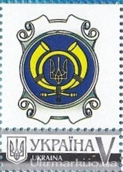 Фото Почтовые марки Украины, Почтовые марки Украины 2015 год 2015 собственная почтовая марка Украины П-17 Логотип Укрпочты  Дата выпуску 12.10.2015