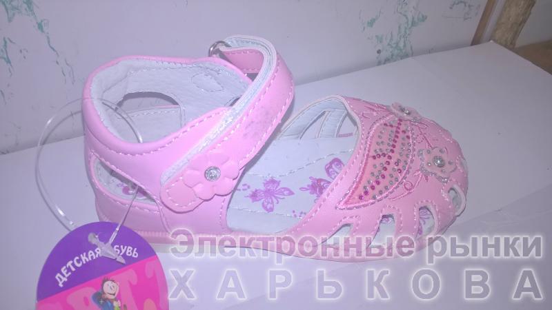 Детские Босоножки Свит  розовые 21-24 - Летняя детская и подростковая обувь на рынке Барабашова