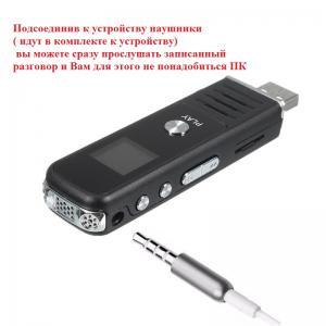 Фото Цифровые диктофоны Mp3 плееры SK-006 Мини Цифровой Диктофон Флешка Mp3-плеер с функцией активация голосом