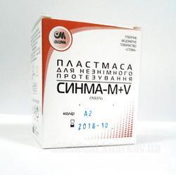 Фото Для зуботехнических лабораторий, МАТЕРИАЛЫ, Пластмассы и мономеры Синма-М+V (порошок) одноцветный - 40 гр.