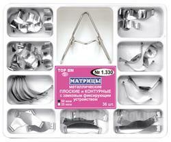 Фото Для стоматологических клиник, Аксессуары, Матричные системы и клинья 1.330 - универсальный набор матриц 50 мкм