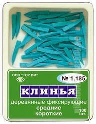 Фото Для стоматологических клиник, Аксессуары, Матричные системы и клинья 1.181-1.187 Клинья деревянные (100шт)