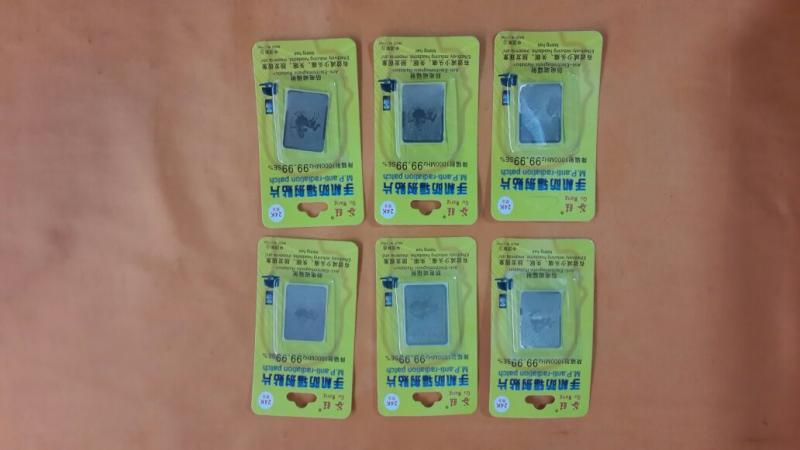 Золото 24 карат защитная наклейка для мобильных телефонов