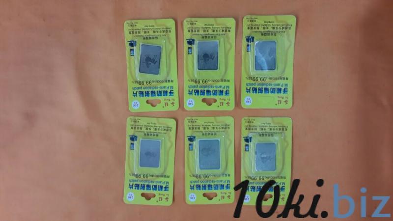 Золото 24 карат защитная наклейка для мобильных телефонов Мобильные телефоны и аксессуары в Казахстане