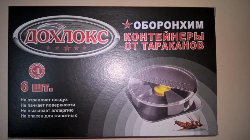 Контейнеры -приманка Дохлокс от тараканов 6шт\уп.