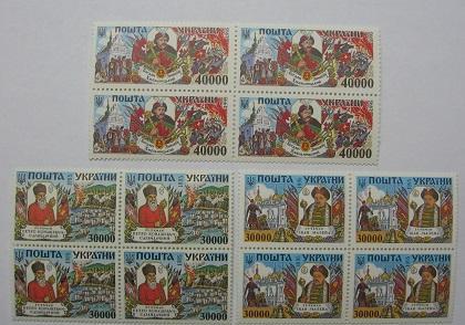 1995 № 84-86 квартблоки почтовых марок Гетманы СЕРИЯ (3 штуки)