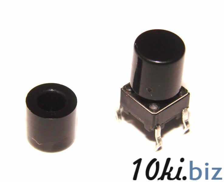 Колпачок для тактовых кнопок черный