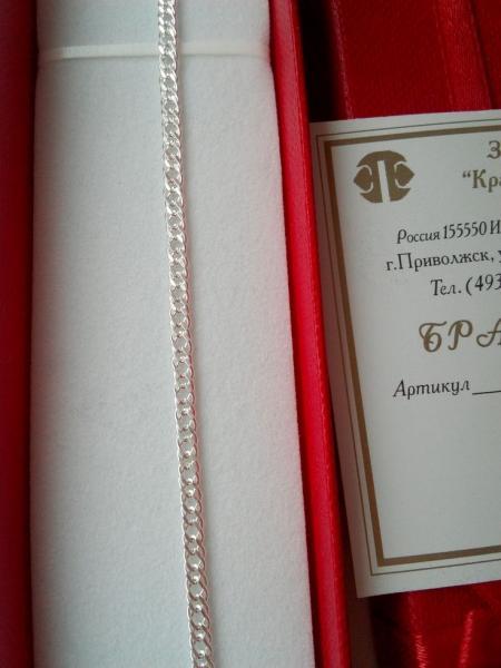 Браслет, арт. МРДГ5-19с