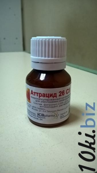 0. Attracide 26CS - 10 мл  - 1 шт Химические средства от насекомых в России