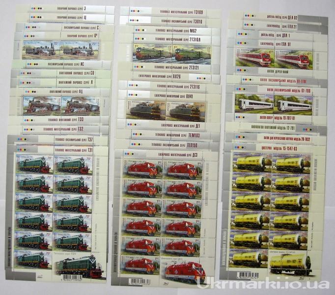 Все серии - 9 комплектов в листах - Паровозы