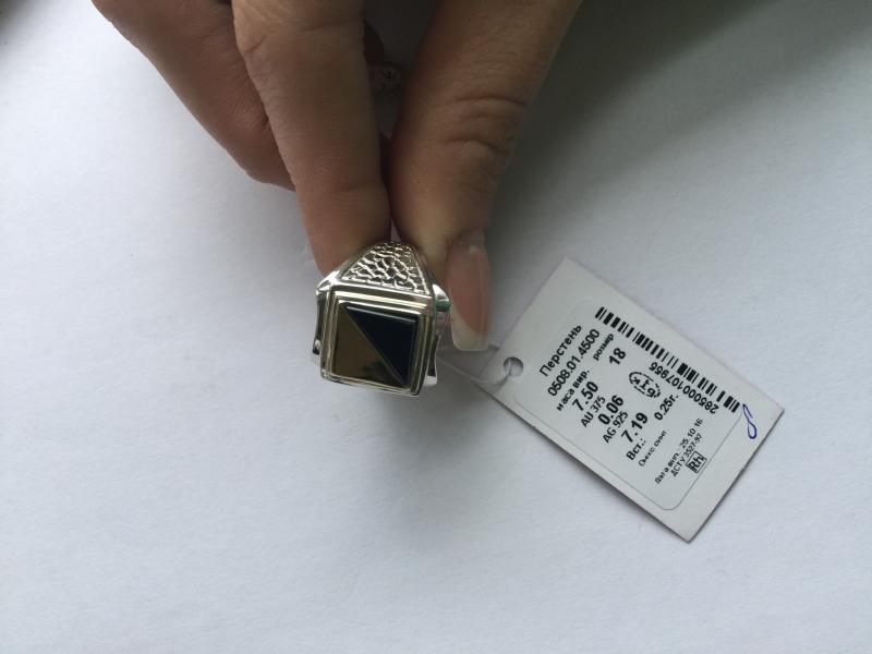 перстень 0508