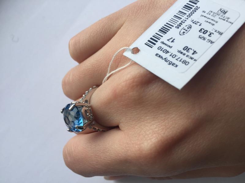кольцо 0817