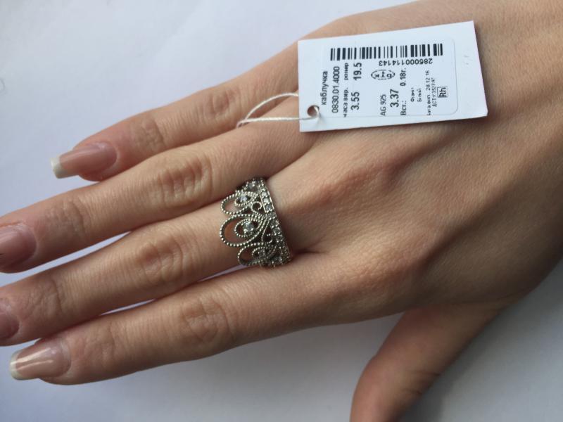 кольцо Корона 0830
