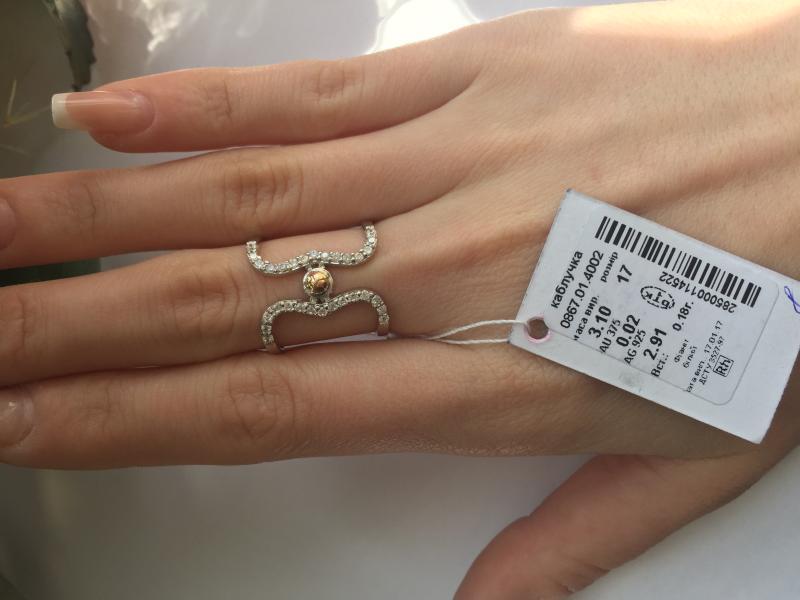 кольцо 0867
