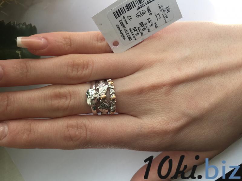 кольцо 0872 купить в Луганске - Серебряные кольца