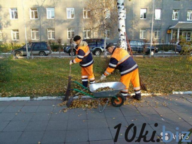 УНИВЕРСАЛЬНАЯ УБОРКА Уборка помещений, предприятий в Москве