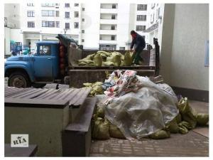Фото  Перечень работ по универсальной уборке зданий, помещений и территорий