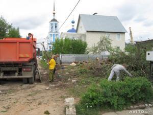 Фото  УНИВЕРСАЛЬНАЯ УБОРКА