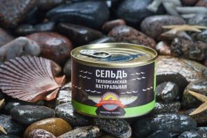 Фото Рыбные консервы Сельдь натуральная