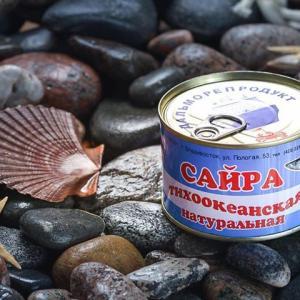 Фото Рыбные консервы Сайра натур. ДМП