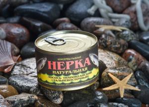 Фото Рыбные консервы Нерка нат.