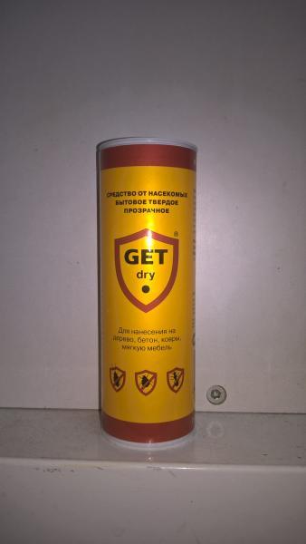 0. GET® (ГЕТ)  Мыло инсектицидное  95 гр.