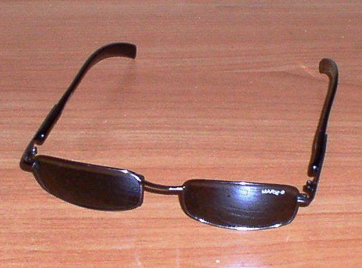 Очки солнцезащитные *5753