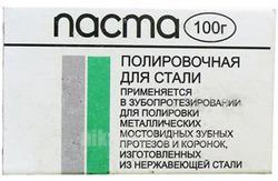 Фото Для зуботехнических лабораторий, МАТЕРИАЛЫ, Полировочные материалы и пасты Паста полировочная (100 г) ГОИ