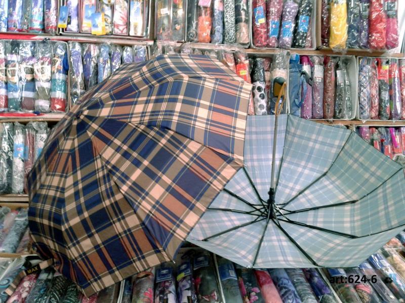 Зонтик в КЛЕТКУ