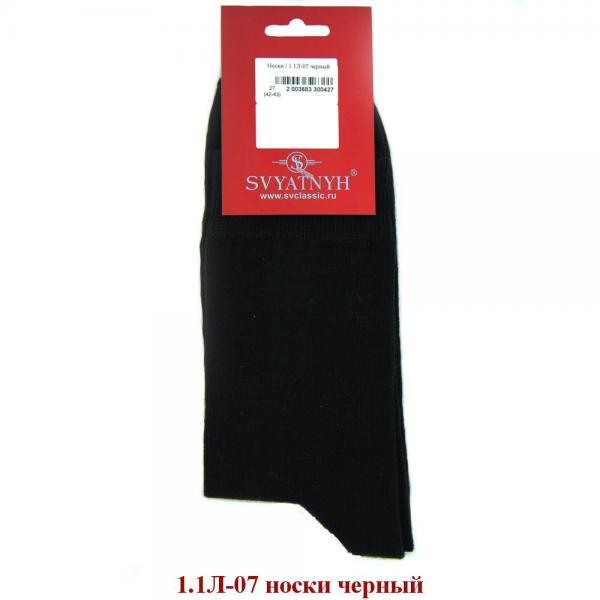1.1Л-07 носки черный