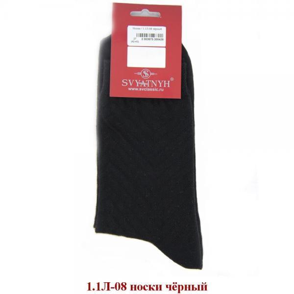 1.1Л-08 носки черный