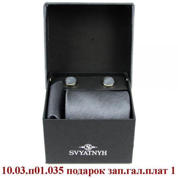 10.03.п01.035 подарок зап.гал.плат