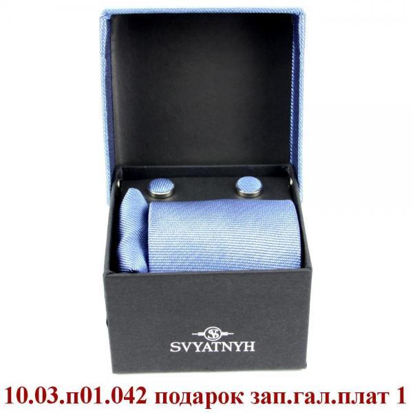 10.03.п01.042 подарок зап.гал.плат