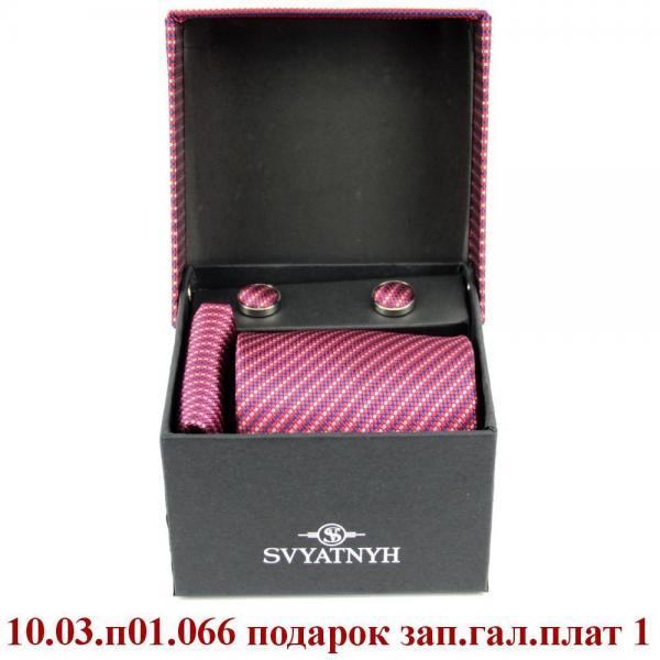 10.03.п01.066 подарок зап.гал.плат