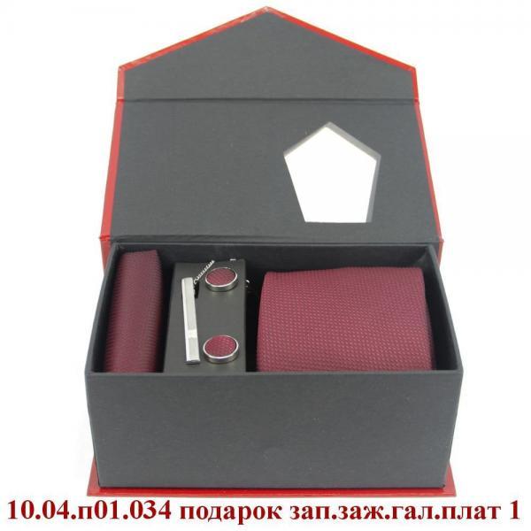 10.04.п01.034 подарок зап.заж.гал.плат