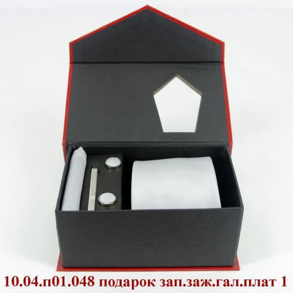 10.04.п01.048 подарок зап.заж.гал.плат