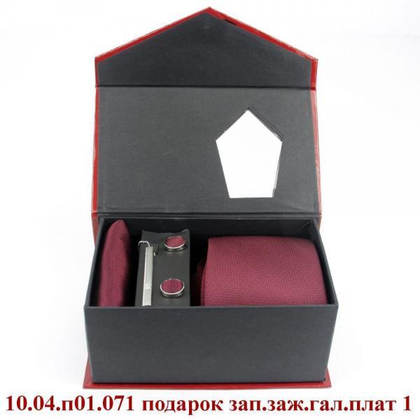 10.04.п01.071 подарок зап.заж.гал.плат