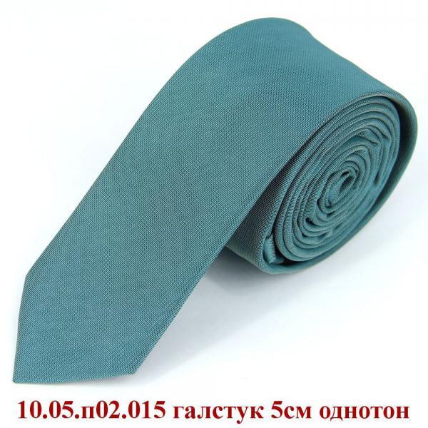 10.05.п02.015 галстук 5см однотон