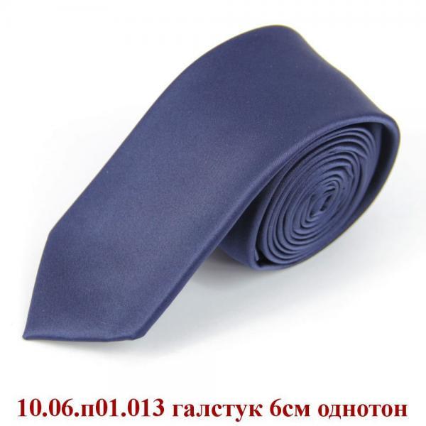 10.06.п01.013 галстук 6см однотон
