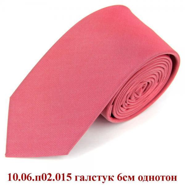10.06.п02.015 галстук 6см однотон