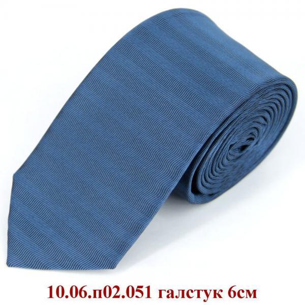 10.06.п02.051 галстук 6см