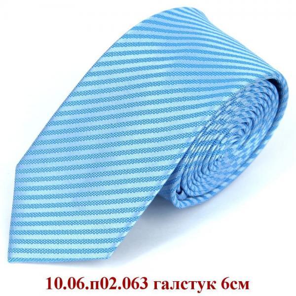 10.06.п02.063 галстук 6см