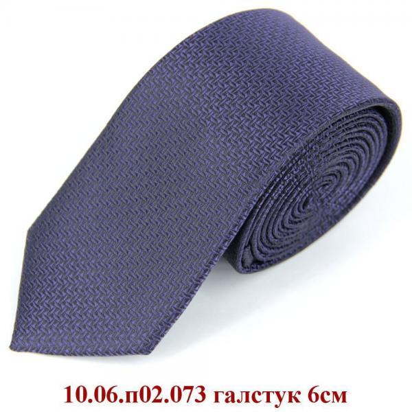 10.06.п02.073 галстук 6см