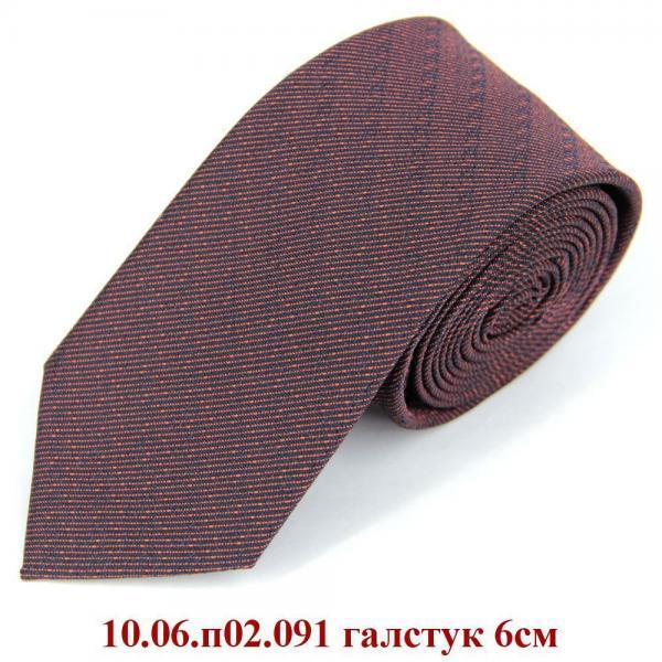 10.06.п02.091 галстук 6см