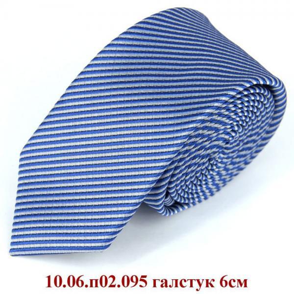10.06.п02.095 галстук 6см
