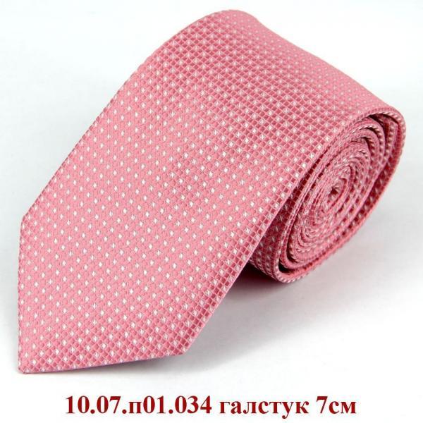 10.07.п01.034 галстук 7см