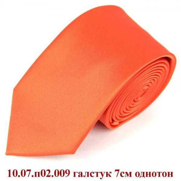 10.07.п02.009 галстук 7см однотон