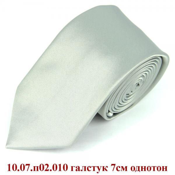 10.07.п02.010 галстук 7см однотон
