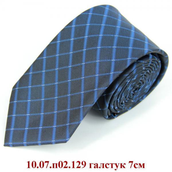 10.07.п02.129 галстук 7см