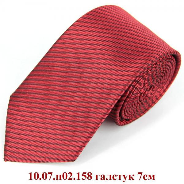 10.07.п02.158 галстук 7см